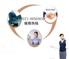 临平史密斯热水器维修电话 优质的服务