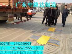 广西南宁中路达无线触摸便携式称重仪