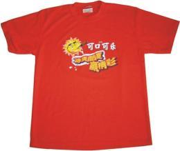 中山廣告衫 佛山廣告衫 珠海廣告衫