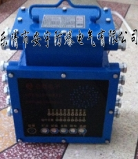 KHP183/KHP183-Z带式输送机