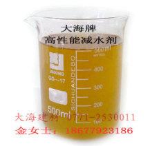 广西广东湖南聚羧酸减水剂厂家直销