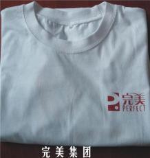 中山广告衫哪里最实惠