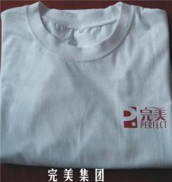 中山廣告衫哪里最實惠