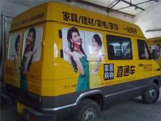 徐州梓轩广告承接全车烤漆车体广告制作