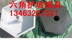 中国建材 高铁盖板模具 高铁盖板模具精品