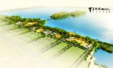 南京建筑效果圖設計