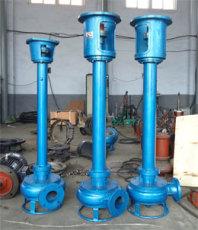 耐磨合金立式砂泵 液下渣浆泵 排沙泵