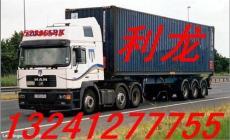 燕郊到洛阳物流公司 设备运输