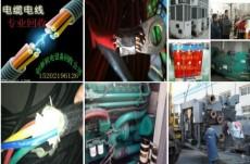 上海中央空调回收常州二手中央空调回收公司