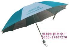 深圳防紫外线雨伞 深圳防晒折叠伞订做