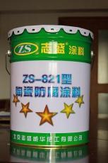 酸堿池防腐涂料
