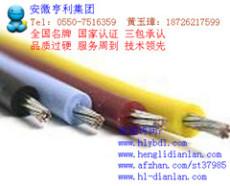 NH-KF46GP硅橡胶电缆 生物技术