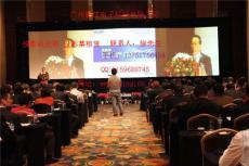 廣州投影機出租投影儀租賃價格不變服務升級