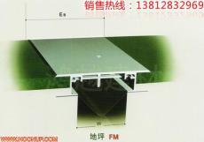 楼地面变形缝FM / FGM金属盖板型04CJ01-3