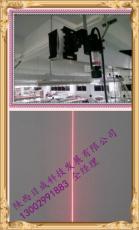 服裝裁剪用直線紅光激光燈