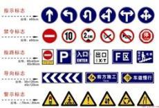 宜昌道路標志標牌 交通標志指示牌