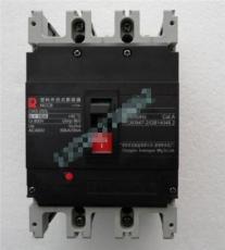 最新款CM3塑壳断路器