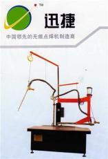 好鈑金生產專機平臺點焊機焊機