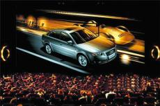 湖南电影院映前广告--长沙电影院贴片广告