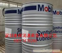 上海美孚639齒輪油