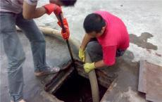 江干區專業環衛所抽糞 化糞池清理