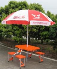 深圳太阳伞定做 深圳广告伞厂家 户外太阳伞