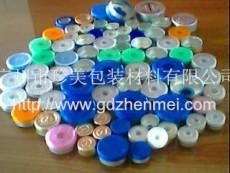 粉针剂铝塑盖
