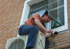 杭州上城区空调维修 拆装服务公司