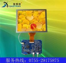 8英寸TFT-LCD数字模组