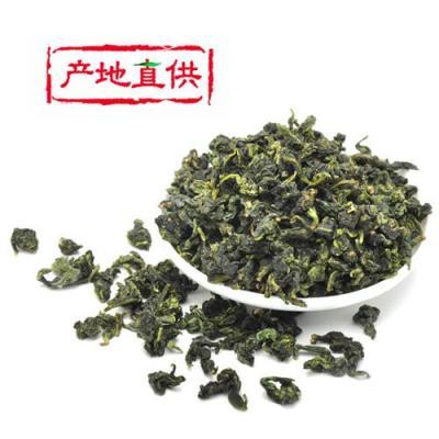 珍典铁观音茶叶 厂家批发 原产地供应