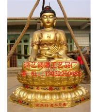 銅雕貼金佛像