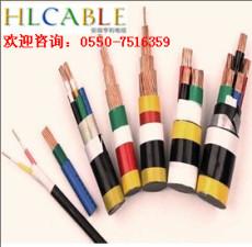 电信科学 KFG锦州高温控制电缆