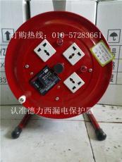 北京带漏电保护移动电缆盘 北京电缆盘厂家