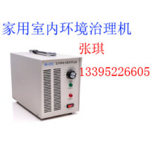 家用空气净化器除**除尘器臭氧机多种机能