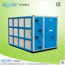 組合式空氣處理空調機
