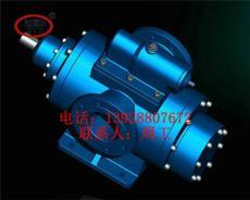 遠東2HL重油原油瀝青潤滑油硅油用雙螺桿泵