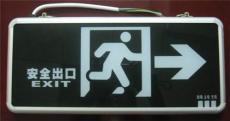 深圳敏华应急灯成绩-深圳应急灯厂家