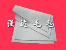 南京羊毛毡 苏州毛毡 宁波羊毛毡