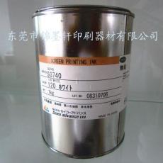 四会精工油墨SG740系列 VIC系列