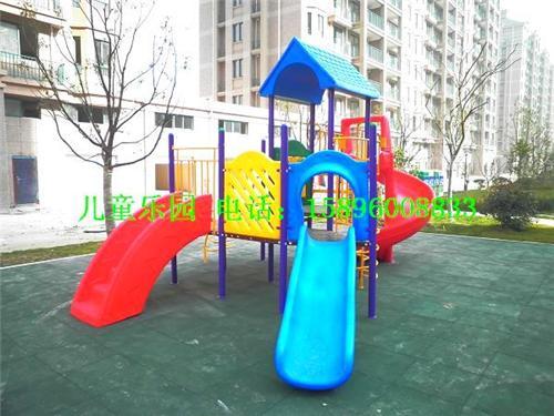 户外儿童乐园-公园滑梯-小区健身游乐设施