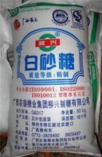 销售广西精制白砂糖 白砂糖批发