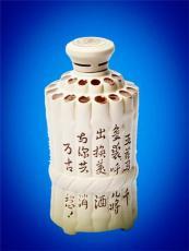 供應各種規格陶瓷酒瓶 五斤陶瓷酒壇子