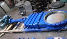 MZ973X/F/H/Y电动暗杆式刀型闸阀