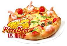 匹斯堡比萨小吃 流动餐车 餐厅 早点加盟