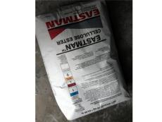 伊士曼醋酸丁酸纤维素 CAB 551 0.2