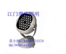 36W LED投光燈 led投射燈