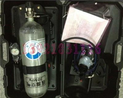 3C强制认证正压式空气呼吸器