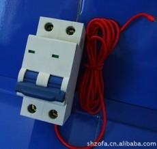 IC卡预付费电表专用断路器
