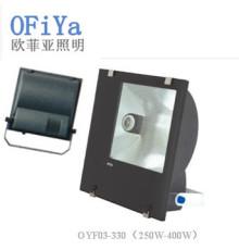 供應250W400W泛光燈外殼