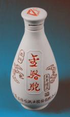 500ML圓口優質陶瓷酒瓶 陶瓷包裝容器